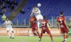 رونالدو: يوفنتوس حقق نقطة مهمة أمام روما