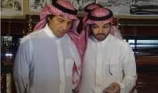 مدرب انتر ميلان كونتي في الزي السعودي