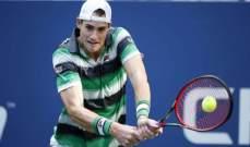 ايسنر وأدريان مانارينو خارج بطولة استراليا المفتوحة