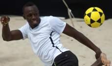 اوسين بولت يحقق حلمه ويلتحق بفريق كرة قدم