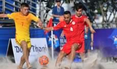 اهداف منتخب لبنان للشاطئية امام الصين في بطولة اسيا