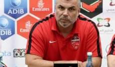 كوزمين : مواجهة  الوحدة اختبار صعب في بداية الموسم الجديد