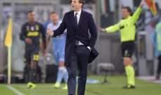 ماسيميليانو اليغري : كانت مباراة صعبة
