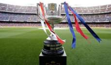 تقنية الفيديو تقتحم كأس ملك اسبانيا