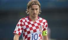 مودريتش فخور بانجاز كرواتيا