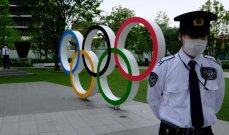 الحكومة اليابانية ترفع حالة الطوارئ الأحد قبل شهر من الأولمبياد