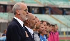 تشكيلتا إيطاليا والبوسنة والهرسك لمواجهة الليلة