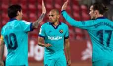 ويست هام يقترب من التعاقد مع مهاجم برشلونة