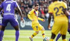 الدوري الاسباني: برشلونة يحقق فوزاً صعباً على ليغانيس متذيل الترتيب