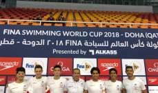 بعثة لبنان في السباحة تعود من قطر بنتائج جيدة