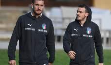 بيليغريني يترك معسكر منتخب إيطاليا