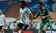 الدوري التركي: قيصري سبور يقسو على بشكتاش بثلاثية