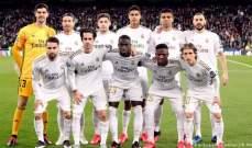 ريال مدريد يسير على خطى برشلونة