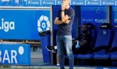 سيتيين: سعيد بالانتصار وفي نفس الوقت حزين لخسارة الدوري الإسباني