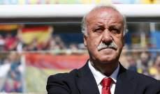 ديل بوسكي يحذر من تداعيات أزمة كتالونيا على كرة القدم المحلية