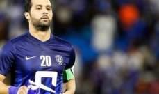 الهلال يواجه برشلونة في مهرجان اعتزال لاعبه ياسر القحطاني