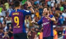 ميسي بعد خسارة الكرة الذهبية: الالقاب مع برشلونة اهم