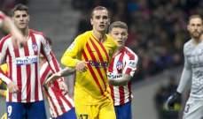 تغريم اتلتيكو مدريد بسبب غريزمان
