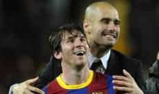 غوارديولا: آمل أن يبقى ميسي في برشلونة
