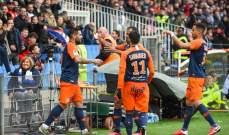 الدوري الفرنسي: مونبيليه يعمق جراح سانت ايتيان بهدف نظيف