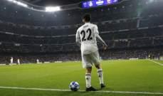 ادارة ولاعبو ريال مدريد يستنفرون لدعم ايسكو