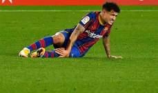 كوتينيو يواصل في البرازيل تأهيله من إصابة في الركبة