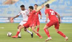 شاهد كيف اهدى حارس الإمارات هدف التقدم للبنان في تصفيات آسيا