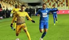كأس تركيا: ييني مالاتياسبور يفوز على بودروم سبور