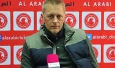 هالغريمسون : العربي كان يستحق اقله التعادل امام الدحيل
