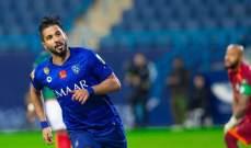 صالح الشهري يقود الهلال لنصف نهائي كأس الملك السعودي