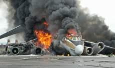 أشهر حوادث الطيران التي ألمّت بالجسم الرياضي