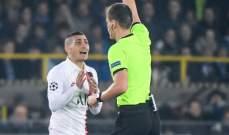 فيراتي لن يلعب مباراة العودة أمام بوروسيا دورتموند
