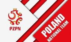 لا مفاجآت في قائمة بولندا التي ستواجه ايطاليا والبرتغال
