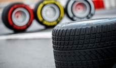 بيريلّي تعلن عن خيارات الإطارات في ما خص سباقي البحرين