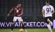 الدوري الإيطالي: التعادل السلبي يخيّم على مواجهة تورينو وسبيزيا
