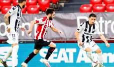 كأس الملك الإسباني: لقاء ليفانتي وبلباو ينتهي بالتعادل الإيجابي والحسم في الإياب