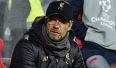 كلوب : ليفربول واجه صعوبة في العودة للقاء