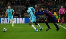 برشلونة يفقد صخرة دفاعه امام دورتموند
