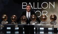 الكرة الذهبية السادسة لميسي معروضة في متحف برشلونة