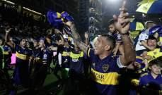 بوكا جونيورز يتوّج بلقب الدوري الأرجنتيني
