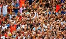 الاتحاد الإسباني للخفافيش:ستلعب من دون جمهورك اذا تكررت الحادثة !