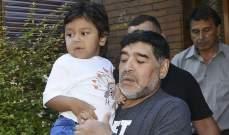 رسالة صوتية لمارادونا قبل وفاته بساعات