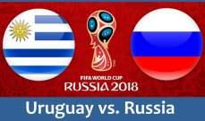 خاص- روسيا تحتاج إلى التعادل فقط لحسم صدارة المجموعة الأولى