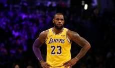 NBA: الملك يقود الليكرز مجدداً للانتصار وسان انطونيو يحقق المطلوب