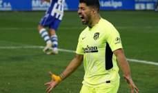 سواريز يحقق رقما تاريخيا مع اتلتيكو مدريد
