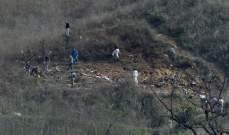 التعرف على جثة كوبي براينت بين ضحايا تحطم المروحية