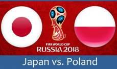 التشكيلة الرسمية لموقعة اليابان وبولندا
