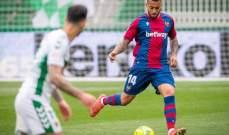 الدوري الإسباني: التشي يخرج من منطقة الهبوط بفوز صعب على ليفانتي