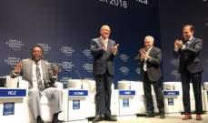 بيليه يحصد جائزة المواطن العالمي لعام 2018