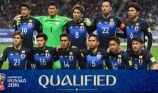 تعرف على المنتخب الياباني المشارك في كاس العالم روسيا 2018
